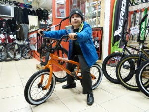 "NEW SIBOTBMX RIDER MAX AND HIS UNITED 16"" RECRUIT"